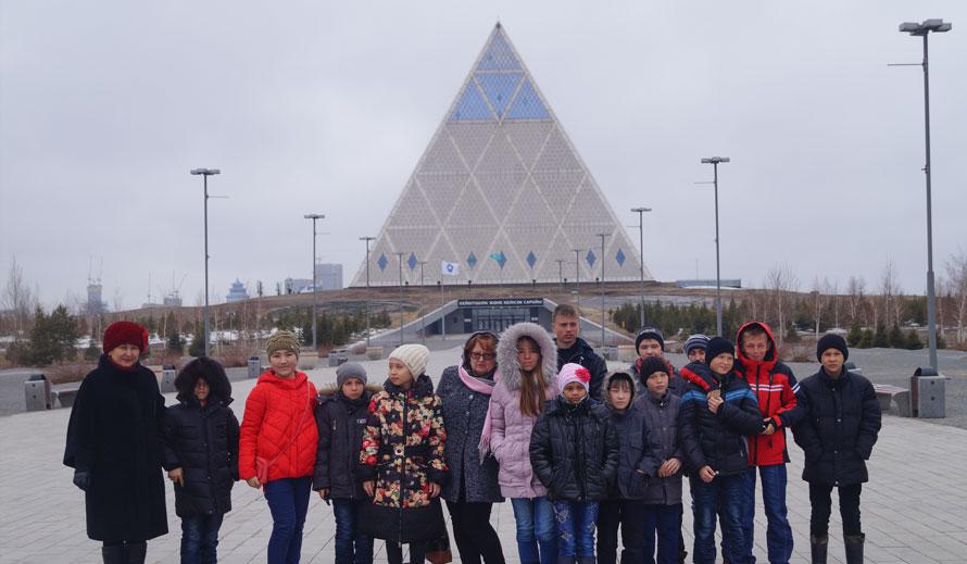 Palazzo della Pace e della Riconciliazione (Piramide della Pace)