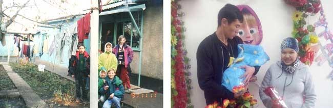 1997-e-Bayan-e-famiglia
